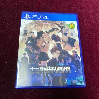 プレイステーション4(PlayStation4)の十三機兵防衛圏 PS4 中古送料込(家庭用ゲームソフト)