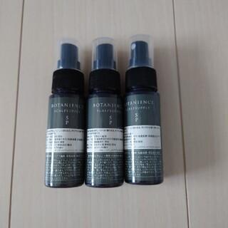 ボタニエンス スキャルプサプリSP 3本(オイル/美容液)