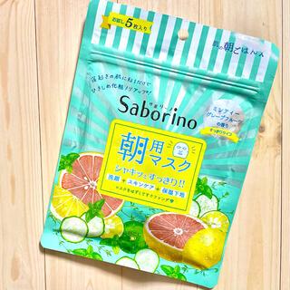 サボリーノ 朝用マスク ミンティーグレープフルーツの香り5枚入り(パック/フェイスマスク)