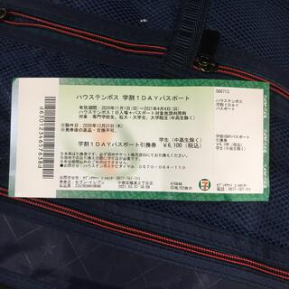 おんぷ様専用ハウステンボスチケット(声優/アニメ)