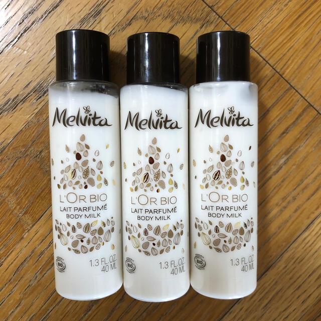 Melvita(メルヴィータ)のロルビオボディミルク メルヴィータ コスメ/美容のボディケア(ボディローション/ミルク)の商品写真