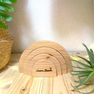 ロンハーマン(Ron Herman)の木製★虹の積木(置物)