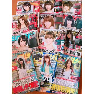 エーケービーフォーティーエイト(AKB48)のメンズ ファッション雑誌(ファッション)