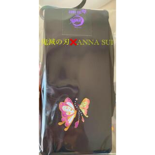 アナスイ(ANNA SUI)の鬼滅の刃✖️ANNA SUI コラボ バタフライ柄25D シアータイツ ブラック(タイツ/ストッキング)