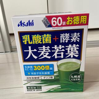 アサヒ - 大麦若葉 青汁🌱乳酸菌 酵素 健康食品 asahi