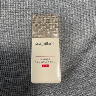 マキアージュ(MAQuillAGE)のマキアージュ ドラマティックスキンセンサーベースEX(化粧下地)