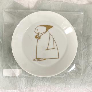 ミナペルホネン(mina perhonen)の#09 ミナペルホネン 豆皿 ゴールド×ホワイト 新品・未使用 期間限定販売(食器)