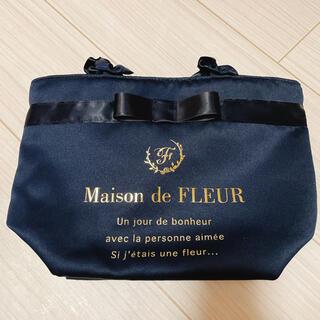 メゾンドフルール(Maison de FLEUR)のMaison de FLEUR のランチバッグ(ハンドバッグ)