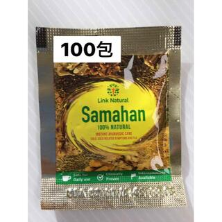 サマハンティー100包 Samahan サマハン スリランカ アーユルヴェーダ(茶)