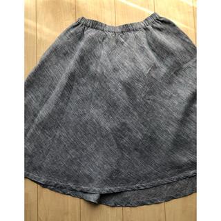 アフタヌーンティー(AfternoonTea)のスカート(ひざ丈スカート)