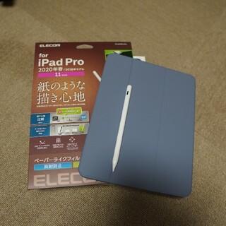 アイパッド(iPad)のiPad Air4 64GB(スマートフォン本体)