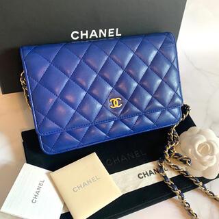 シャネル(CHANEL)のCHANEL シャネル 極美品 チェーンウォレット 限定色 ブルー マトラッセ(ショルダーバッグ)