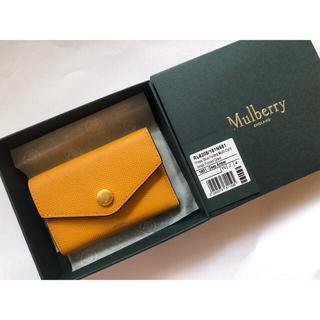 マルベリー(Mulberry)のMulberry フラップ財布 yellow(財布)