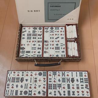 ニンテンドウ(任天堂)の麻雀牌 高級 貴重 入手困難(麻雀)