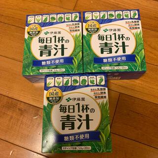 イトウエン(伊藤園)の伊藤 毎日1杯の青汁 20包3箱(青汁/ケール加工食品)
