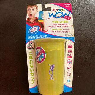 wowカップ(グラス/カップ)