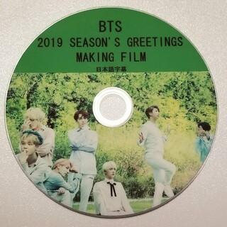 ボウダンショウネンダン(防弾少年団(BTS))のBTS 2019seasonグリーティング 日本語字幕 高画質(ミュージック)