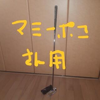 ゴルフパターHOYA(クラブ)