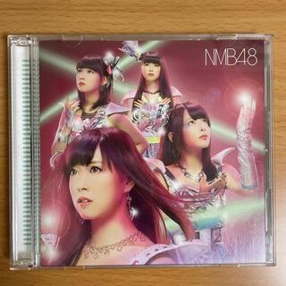 エヌエムビーフォーティーエイト(NMB48)のカモネギックス  Type-B(ポップス/ロック(邦楽))