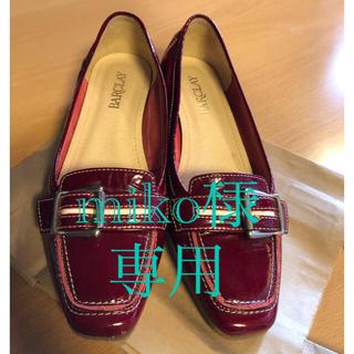 バークレー(BARCLAY)のバークレー BARCLAY フラットシューズ 赤 革 ベルト 22.5cm (ローファー/革靴)