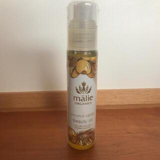 マリエオーガニクス(Malie Organics)のマリエオーガニクス ビューティーオイル ココナッツバニラ(オイル/美容液)