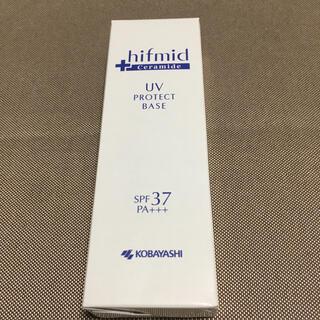 コバヤシセイヤク(小林製薬)のヒフミド UVプロテクトベース(化粧下地)