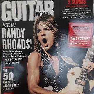 GUITAR WORLD RANDY RHOADS ZAKK WYLDE(専門誌)
