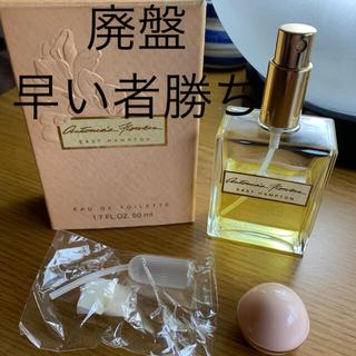 レイジースーザン(LAZY SUSAN)の廃盤   レイジースーザン 【⠀アントニアズフラワーズ オードトワレ】(香水(女性用))