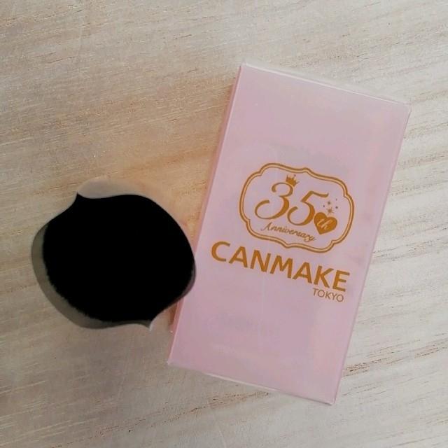 CANMAKE(キャンメイク)の新品   キャンメイク  ミニブラシ  ラウンド型 コスメ/美容のベースメイク/化粧品(その他)の商品写真