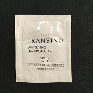 トランシーノ(TRANSINO)のトランシーノ ホワイトニングデイプロテクター(乳液/ミルク)