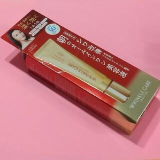 コーセーコスメポート(KOSE COSMEPORT)の未使用 グレイスワン リンクルケア モイストジェルエッセンス UV(オールインワン化粧品)