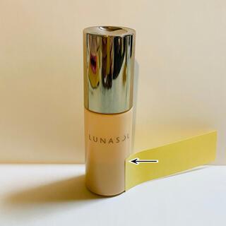 ルナソル(LUNASOL)のルナソル ウォータリープライマー 下地 美容液 メイクアップベース ツヤ肌(化粧下地)