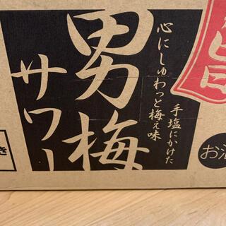 サッポロ(サッポロ)の男梅サワー500×24(リキュール/果実酒)