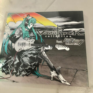 VOCAROCK collection feat.初音ミク(ボーカロイド)