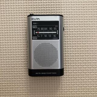 エルパ(ELPA)のELPA AM/FM ポケットラジオ(ラジオ)
