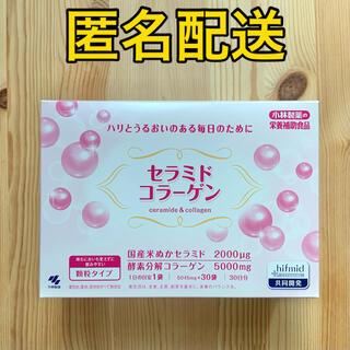 コバヤシセイヤク(小林製薬)の小林製薬 セラミドコラーゲン×1箱(30袋)(コラーゲン)