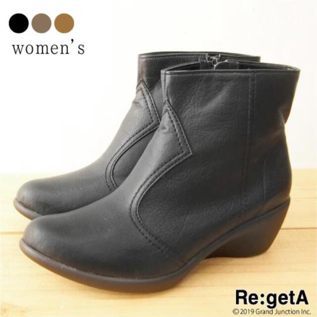 Re:getA(リゲッタ)のリゲッタ ☆ ウエッジショートブーツ ☆ 極美品 レディースの靴/シューズ(ブーツ)の商品写真
