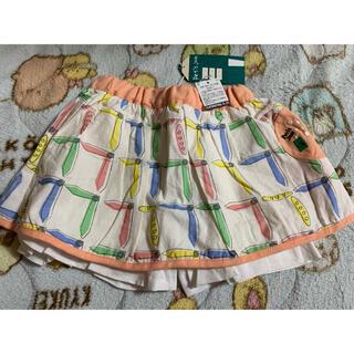 プチジャム(Petit jam)のプチジャム 時計の針柄スカート 新品訳あり(スカート)