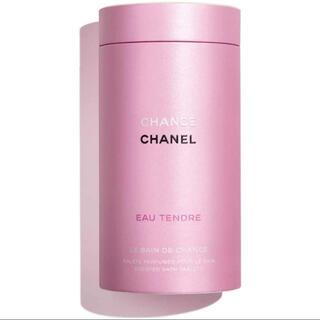 シャネル(CHANEL)のCHANEL チャンス オー タンドゥル バス タブレット(入浴剤/バスソルト)