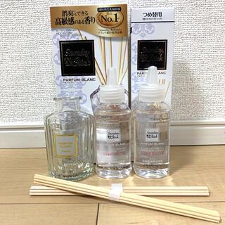 小林製薬 - サワデー 香るスティック パルファム ブラン 70ml 本体 詰め替え 消臭剤