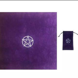 新品 タロットクロス&ポーチ 紫(トランプ/UNO)