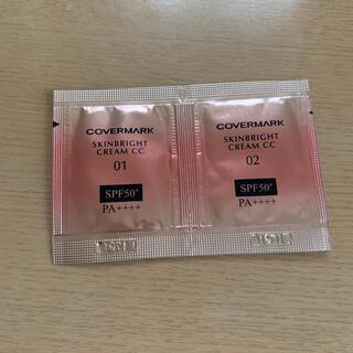 カバーマーク(COVERMARK)のカバーマーク スキンブライトクリームCC 01 02 日中用クリーム 化粧下地(フェイスクリーム)