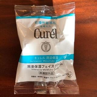 花王 - キュレル  湿潤保湿 フェイスクリーム