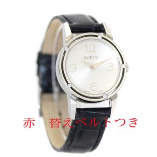 ダミアーニ(Damiani)のダミアーニ レディース 腕時計 美品(腕時計)