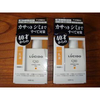 マンダム(Mandom)のルシード トータルケア乳液 [しっとり乳液 Q10 無香料]  2個セット(乳液/ミルク)