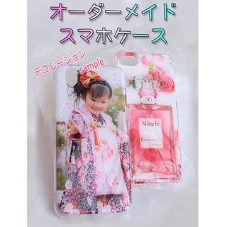 ☆お持ちの画像で❤ツヤ感✨TPU  iphoneケース☆ラメなどデコも人気