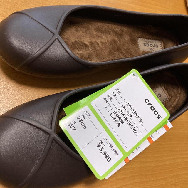 crocs(クロックス)の新品 23㎝ クロックス オリビア 2.0 ラインド フラット エスプレッソ レディースの靴/シューズ(バレエシューズ)の商品写真