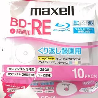 maxell - maxellブルーレイ録画用2枚