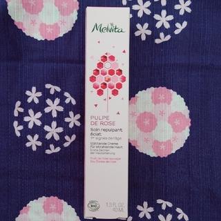 メルヴィータ(Melvita)のメルヴィータ パルプデローズクリーム40ml(フェイスクリーム)