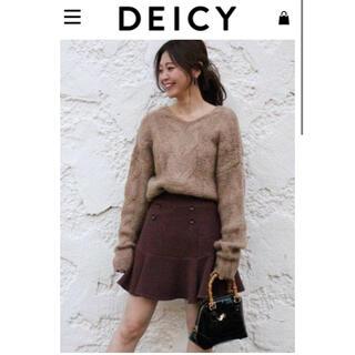 デイシー(deicy)のダブルボタンフリルスカート(ミニスカート)